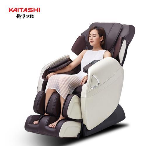 Kaitashi Group - đồng hành cùng sức khỏe cộng đồng