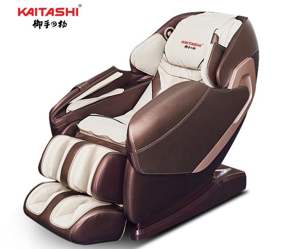 Ghế massage Kaitashi là đáp án số 1 cho vấn đề ghế massage nào tốt