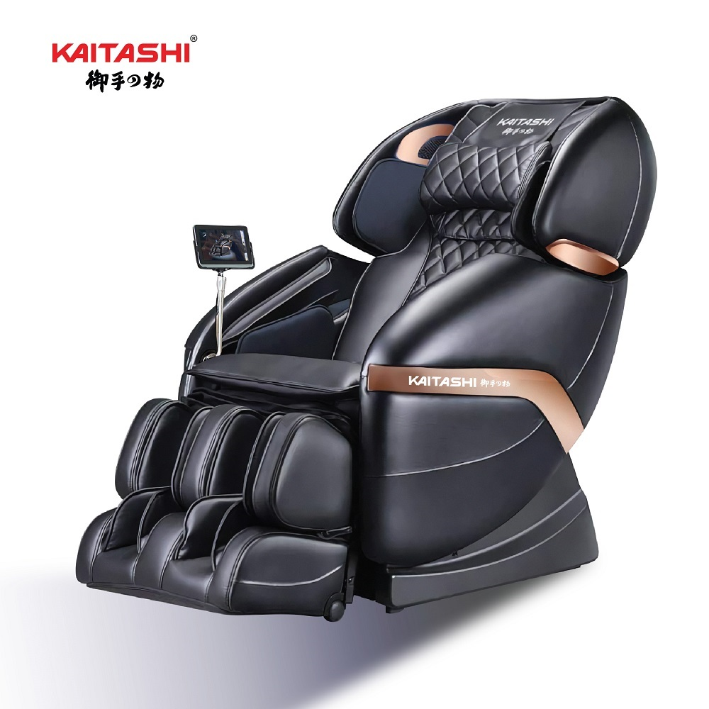 GHẾ MASSAGE KAITASHI KS-200